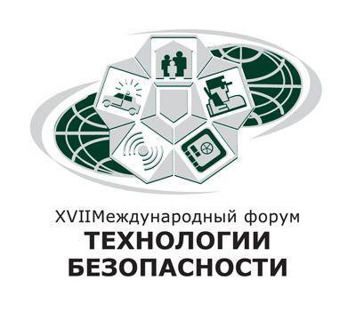 логотип технологии: